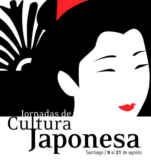Lesbianas en la cultura japonesa